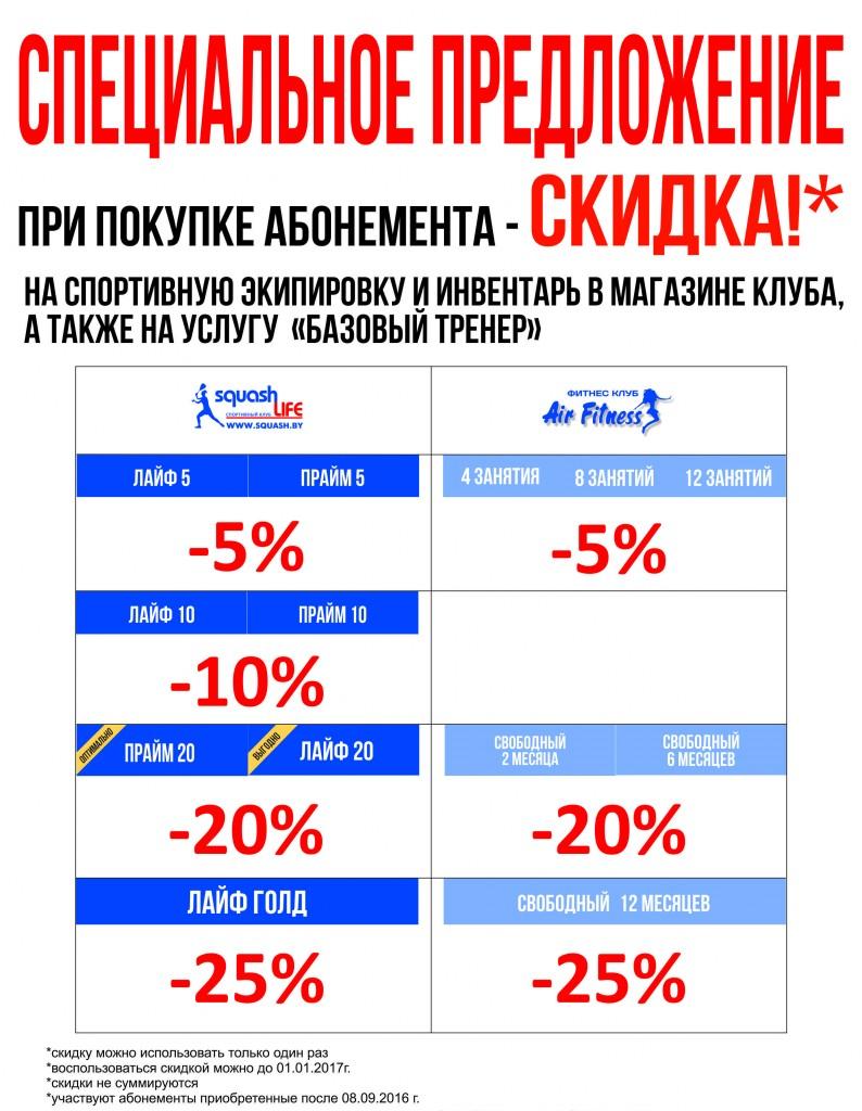 %d0%b0%d0%ba%d1%86%d0%b8%d1%8f_%d1%81%d1%81