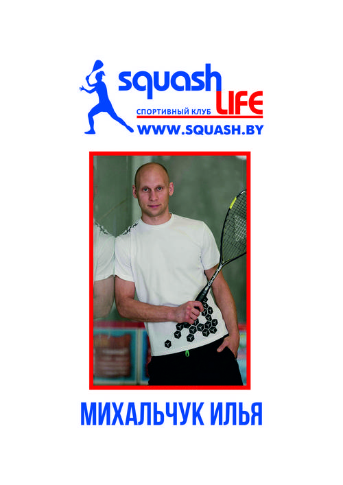 Mihalchuk